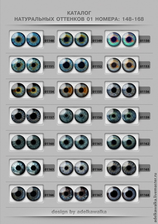Стеклянные глазки для игрушек. Натуральные 8