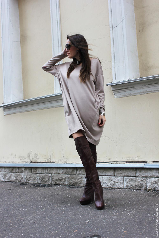 Платье Купить Стильное Офисное