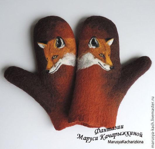 Варежки, митенки, перчатки ручной работы. Ярмарка Мастеров - ручная работа. Купить Варежки с лисичками. Handmade. Бежевый