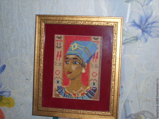 Картина Неффертити выполнена в технике счетный крест на канве аида 11.Оформлена в багет с применением паспарту в багетной мастерской.Может послужить прекрасным подарком для родных и близких,а также ук