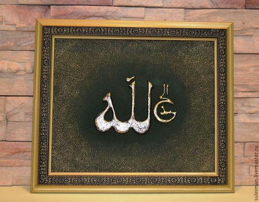 """Иконы ручной работы. Ярмарка Мастеров - ручная работа. Купить панно """"Имя Аллаха"""". Handmade. Аллах, коран, лира сулейман"""