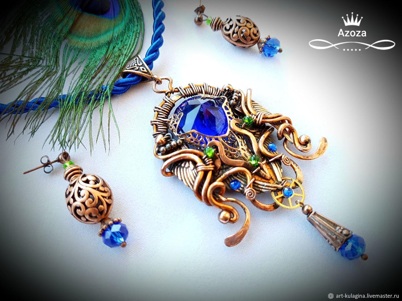 Set 'Trilobita-2', Jewelry Sets, Moscow,  Фото №1