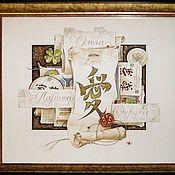 Картины и панно ручной работы. Ярмарка Мастеров - ручная работа Коллаж-обманка для семьи. Handmade.