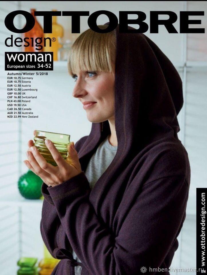 5/2018 Журнал OTTOBRE Woman – купить на Ярмарке Мастеров – GNX4RRU   Выкройки для шитья, Пенза