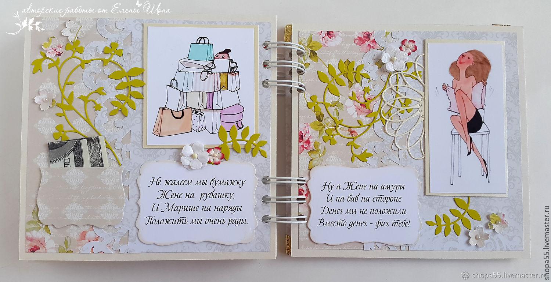 Поздравления в стихах к подаркам на свадьбу деньги