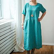 Одежда ручной работы. Ярмарка Мастеров - ручная работа Бирюзовое льняное платье. Handmade.