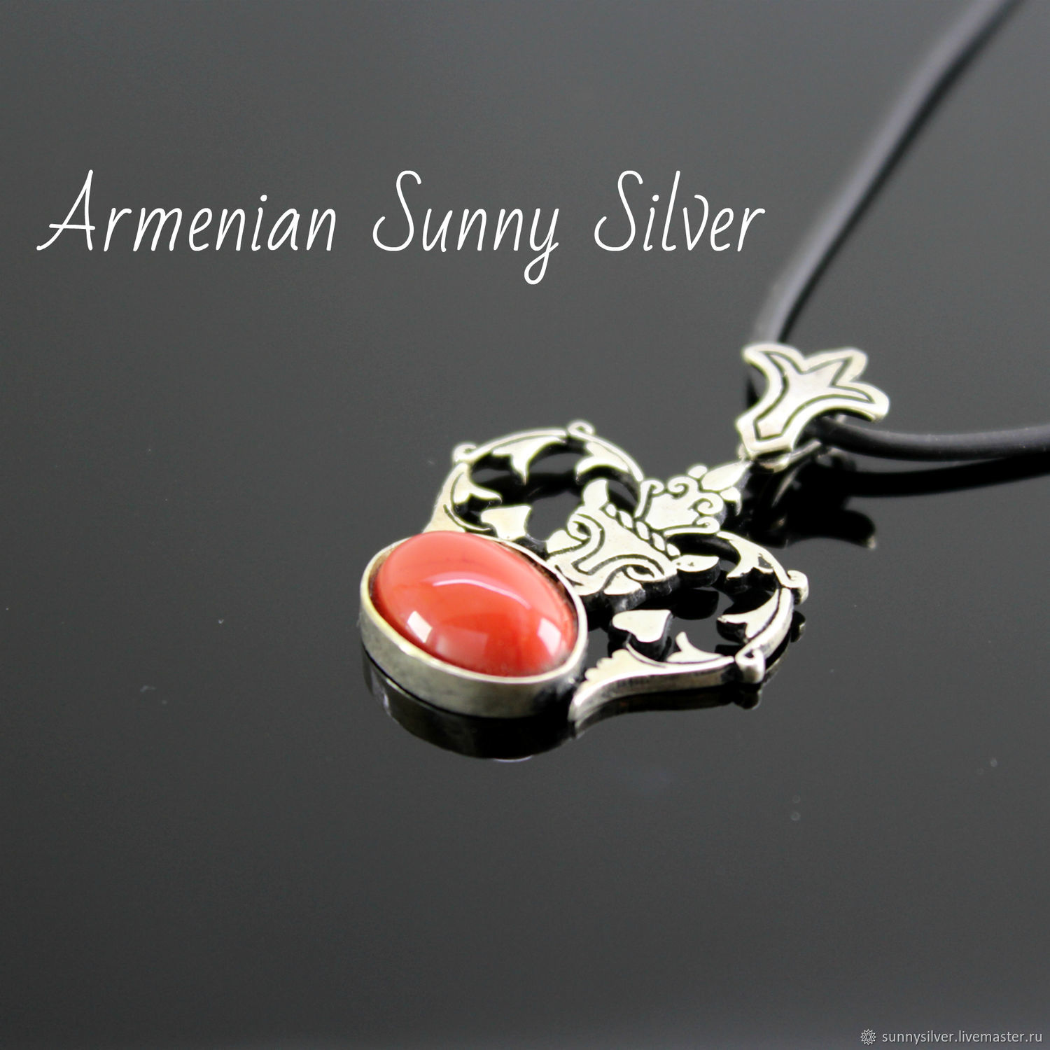 Geghard pendant in 925 sterling silver with coral, Pendant, Yerevan,  Фото №1