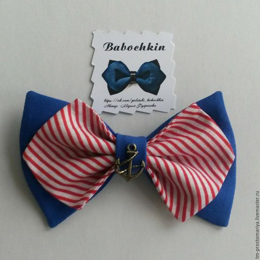 Интернет-магазин Babochkin