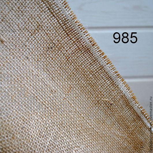 Мешковина № 0985 натуральная  45х50см