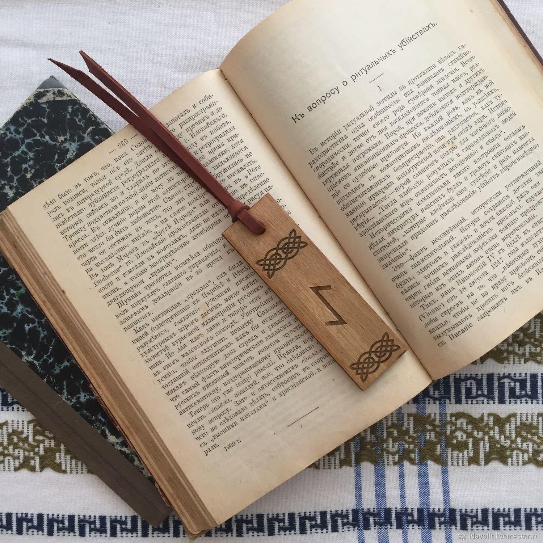 Закладки для книг ручной работы. Ярмарка Мастеров - ручная работа. Купить Закладка для книги Eihwaz / Эйваз. Handmade. Книга