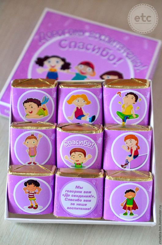 """Персональные подарки ручной работы. Ярмарка Мастеров - ручная работа. Купить Шокобокс. """"Дорогому воспитателю"""" Шоколадный подарочный набор.. Handmade."""