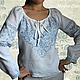 Льняная блуза с ручной вышивкой Дзвинка 1. \r\nМодная одежда с ручной вышивкой. \r\nТворческое ателье Modne-Narodne.