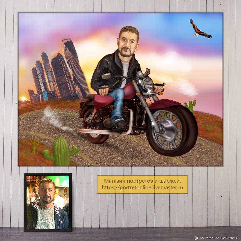 Подарок мужчине на день рождения. Шарж по фото байкер, мотоциклист, Шарж, Москва,  Фото №1