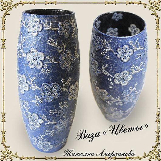 """Вазы ручной работы. Ярмарка Мастеров - ручная работа. Купить Ваза """"Цветы"""". Handmade. Синий, ваза для цветов, для цветов, для интерьера"""