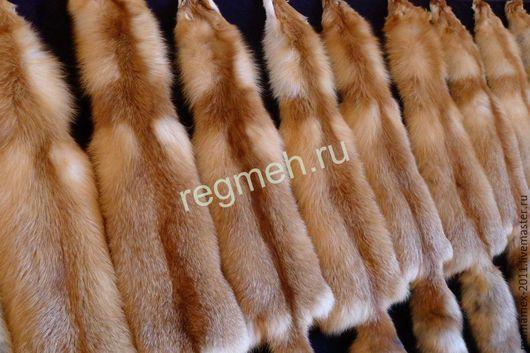 Шитье ручной работы. Ярмарка Мастеров - ручная работа. Купить Мех рыжей лисы шкурки Огненное сияние. Handmade. Рыжий