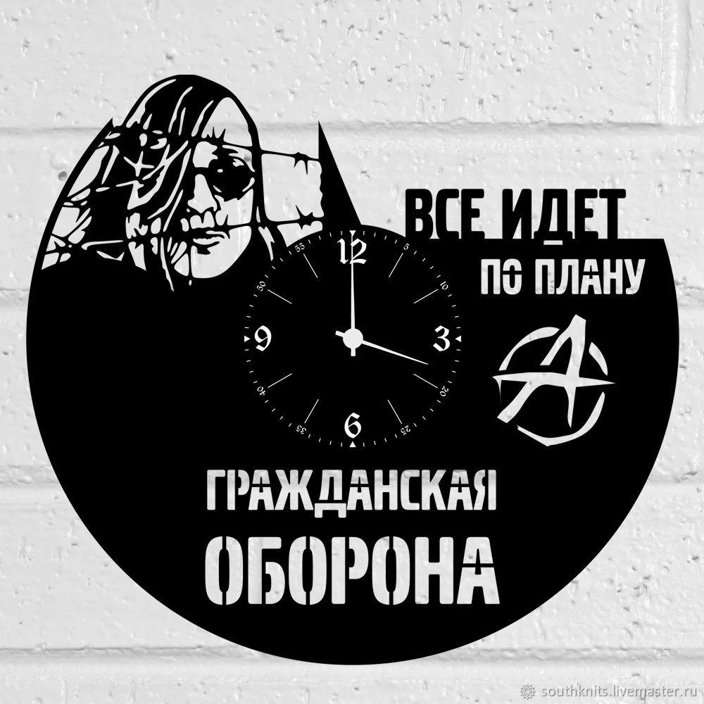 """Часы """"Гражданская Оборона"""" из виниловой пластинки, Часы, Ялта,  Фото №1"""