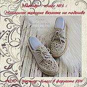 Обувь ручной работы handmade. Livemaster - original item Training MK №1