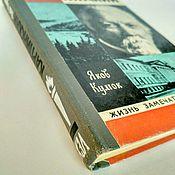 Винтаж handmade. Livemaster - original item The book of life and f Karpinski 1978. Handmade.