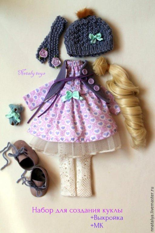 Куклы и игрушки ручной работы. Ярмарка Мастеров - ручная работа. Купить Набор для самостоятельного пошива куклы №2. Handmade. Разноцветный