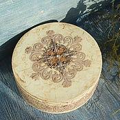 Для дома и интерьера ручной работы. Ярмарка Мастеров - ручная работа Круглая ажурная шкатулка для хранения украшений. Handmade.