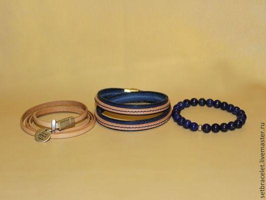 Браслеты ручной работы. Ярмарка Мастеров - ручная работа. Купить Кожаные браслеты из кожи синей с бежевой шнур 10мм, бежевой 5мм, камни. Handmade.