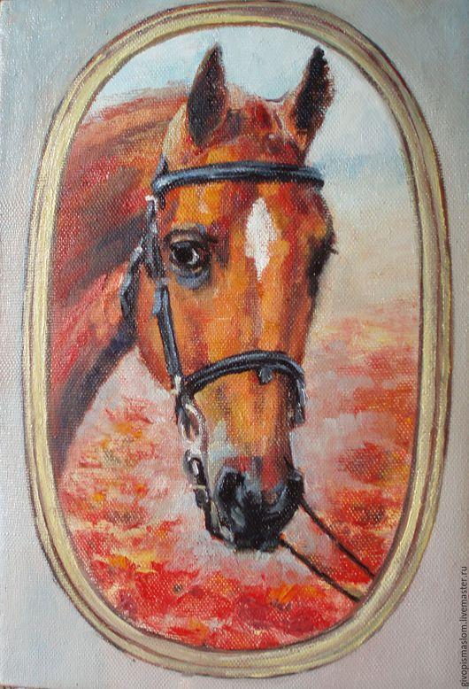 Животные ручной работы. Ярмарка Мастеров - ручная работа. Купить Портрет рыжей лошади. Холст, масло. Handmade. Комбинированный