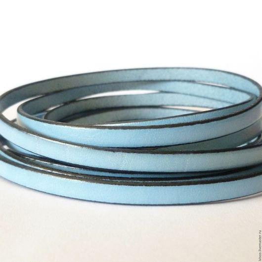 Для украшений ручной работы. Ярмарка Мастеров - ручная работа. Купить Кожаный шнур 5х2мм светло-голубой матовый. Handmade.
