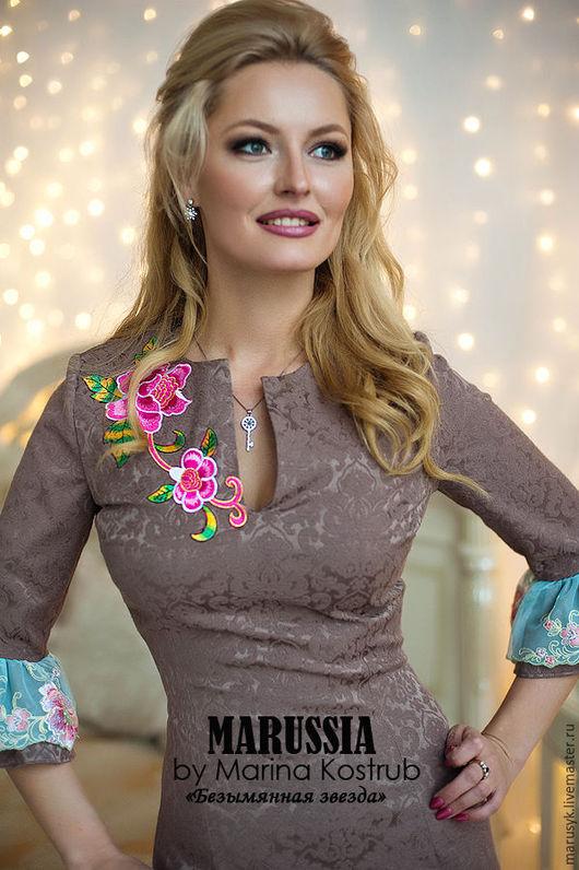 Платья ручной работы. Ярмарка Мастеров - ручная работа. Купить Платье БЗ-42. Handmade. Бежевый, платье коктейльное