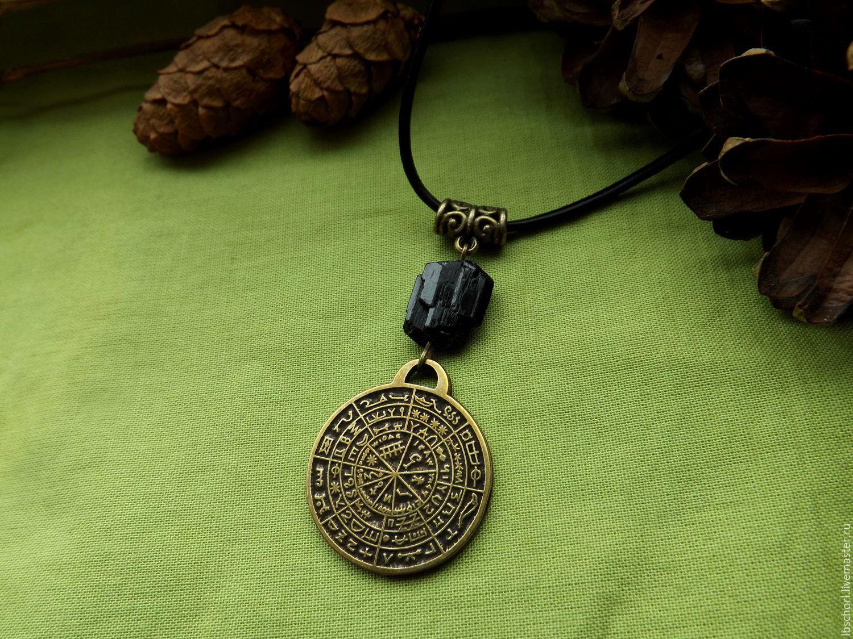amulet hist52b