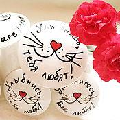Сувениры и подарки handmade. Livemaster - original item Magnet smile, love you!) 3 options. Handmade.