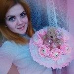 Анастасия Климычева - Ярмарка Мастеров - ручная работа, handmade