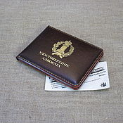 Канцелярские товары handmade. Livemaster - original item Cover of the lawyer`s certificate. For an old-style ID card.. Handmade.