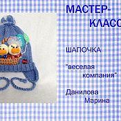Материалы для творчества handmade. Livemaster - original item Master-class hat