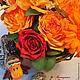Интерьерные композиции ручной работы. Ярмарка Мастеров - ручная работа. Купить Корзина с цветами Солнечное настроение. Handmade. Оранжевый