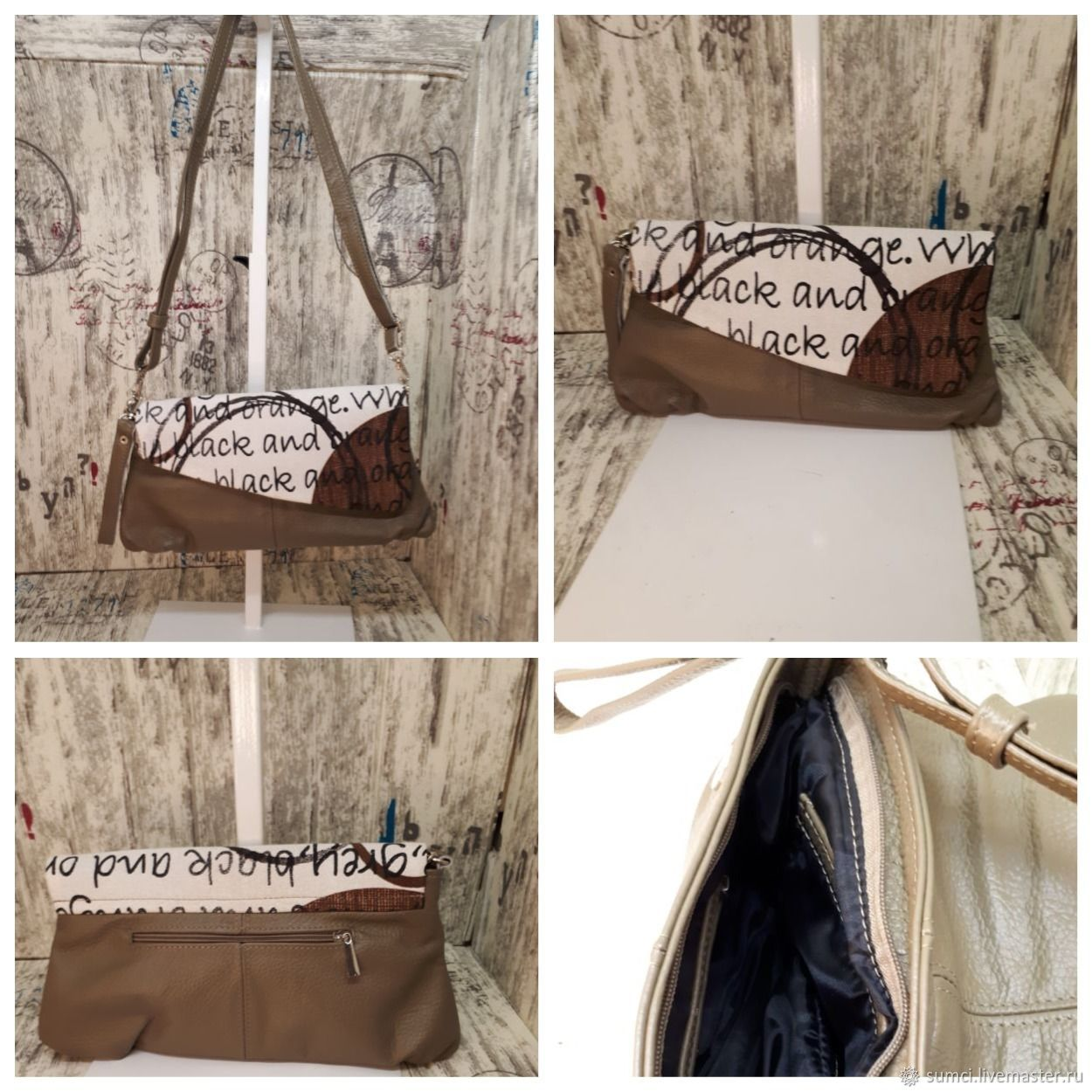 Leather clutch, Classic Bag, Zvenigorod,  Фото №1