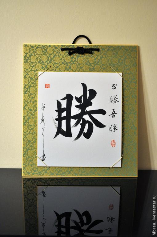 Ручная работа по японски