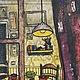 Холодные сумерки пахнут кофе (фрагмент, серия `Окна`) автор Тася Быковски