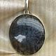 Кулон в серебре `Зимняя сказка` с пейзажным моховым агатом. Прозрачный камень.