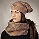 шапка и шарф валяные из шерсти