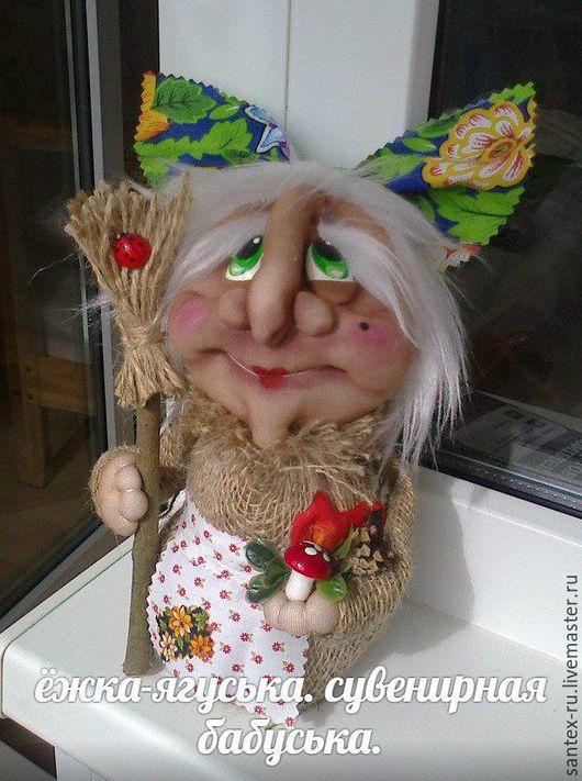 Приколы ручной работы. Ярмарка Мастеров - ручная работа. Купить Баба - ёжка. Handmade. Комбинированный, недорогой сувенир, подарок подруге