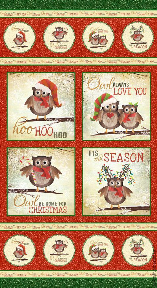 """Шитье ручной работы. Ярмарка Мастеров - ручная работа. Купить Коллекция """"Owl Be Home for Christmas"""". Handmade. Белый"""