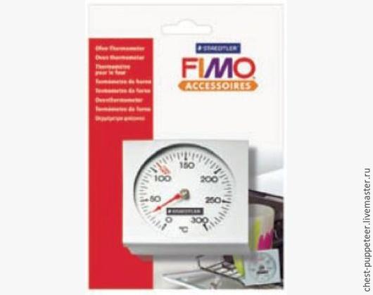 Термометр ФИМО - 1490 рублей - резерв