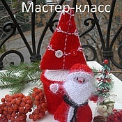 Материалы для творчества ручной работы. Ярмарка Мастеров - ручная работа Дед Мороз и ёлочка (мастер-класс по вязанию игрушки, спицы). Handmade.