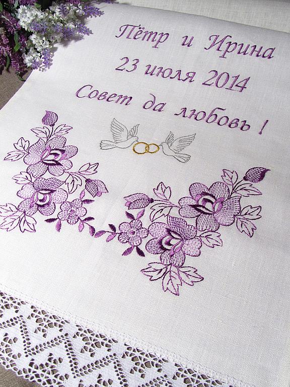 Свадебный рушник\r\nРазмер: 40 x 160 см\r\nЛен 100%, вышивка, кружево\r\nДополнительная вышивка имен и даты свадьбы + 250 руб. Голубей + 200 руб. к указанной стоимости