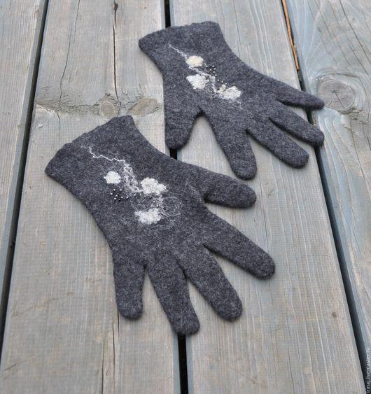 """Варежки, митенки, перчатки ручной работы. Ярмарка Мастеров - ручная работа. Купить валяные перчатки """"Графит"""". Handmade. Серый"""
