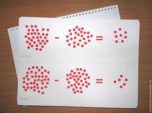 Развивающие игрушки ручной работы. Ярмарка Мастеров - ручная работа. Купить Чудо-математика: 1110 готовых примеров. Handmade.