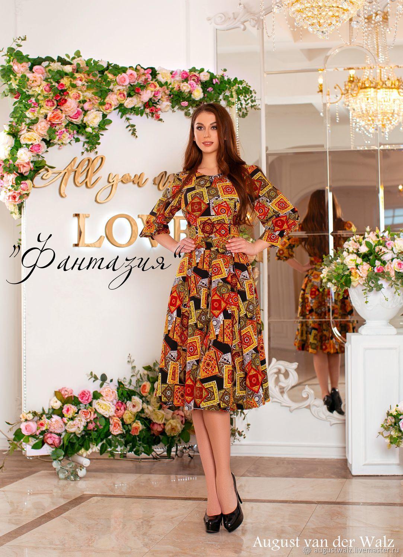 195687d327c Последние размеры! платье в миди длине Spring Summer 2019 – купить в ...