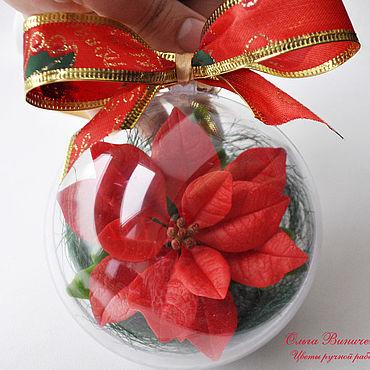 Сувениры и подарки ручной работы. Ярмарка Мастеров - ручная работа Новогодний шар с красной пуансетией. Handmade.