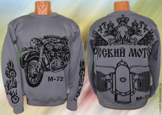 Тату-свитер - М-72, вариант с манжетами