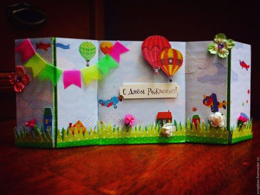 Детские открытки ручной работы. Ярмарка Мастеров - ручная работа. Купить Объемная открытка мальчику на День рождения. Handmade.